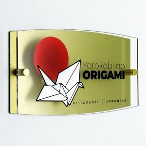 Targa Doppia Lastra in Alluminio Composito Oro Spazzolato e Plexiglass Trasparente Stampata Ellisse Moderna