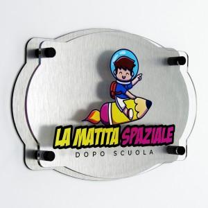 Targa Doppia Lastra Alluminio Composito Silver Spazzolato e Plexiglass Trasparente Stampata Vintage