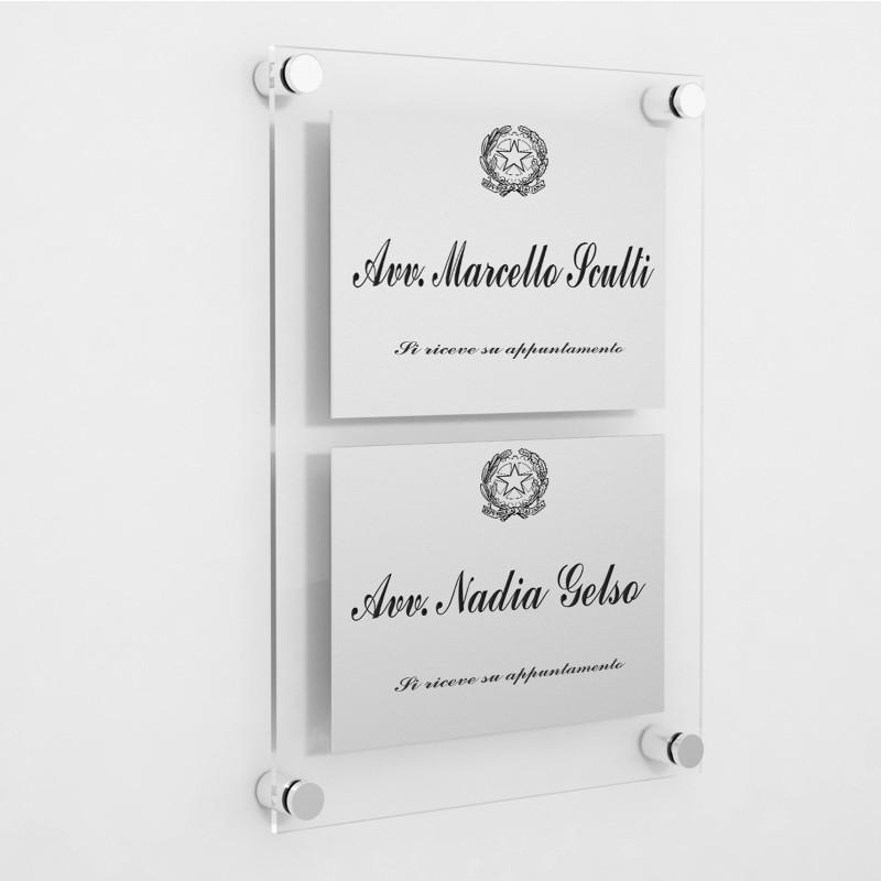 Targa in Plexiglass+ABS colore Silver con testo inciso tipologia 2 Moduli Large