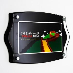Targa Doppia Lastra in Plexiglass Nero Lucido e Trasparente Stampata Impero