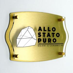 Targa Doppia Lastra in Alluminio Composito Oro Spazzolato e Plexiglass Trasparente Stampata Impero